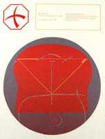 Hans Martin Erhardt: Komposition