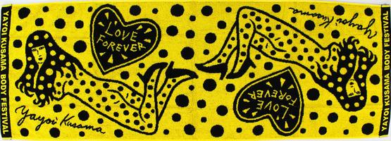 Yayoi Kusama: Body Festival Towel (yellow)