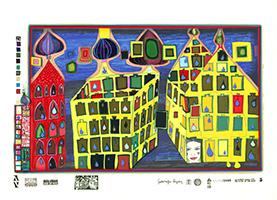 Friedensreich Hundertwasser: Mit der Liebe warten tut weh, wenn die Liebe woanders ist