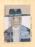 Friedensreich Hundertwasser: Tear of an artist