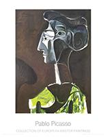 Pablo Picasso: Grand Profil