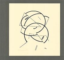 Thomas Ring: Komposition