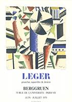 Fernand Leger: Cylindres colorés