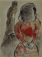 Marc Chagall: Thamar, die Schwiegertochter Judas