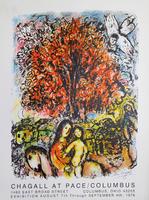 Marc Chagall: Saint Famille