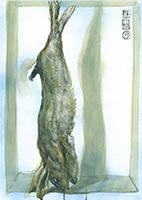 Per Gernhardt: Toter Hase, hängend