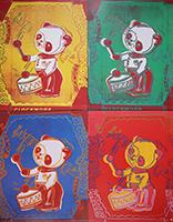 Andy Warhol: Four Pandas - GROSS