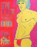 Shuby: Fit, Fast & Fun