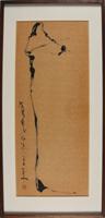 Unbekannter Künstler: Violinenspielerin